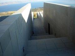 Domus_Galilaeae_stairway.jpg